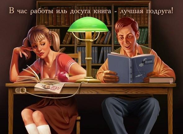 Назад в СССР вместе с Валерием Барыкиным. Изображение № 4.