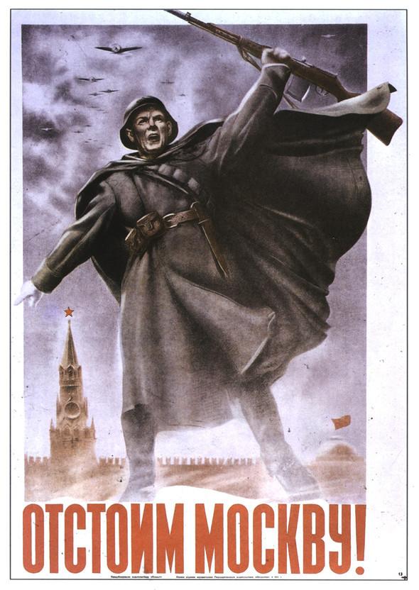 Искусство плаката вРоссии 1945–1953гг. Изображение № 5.