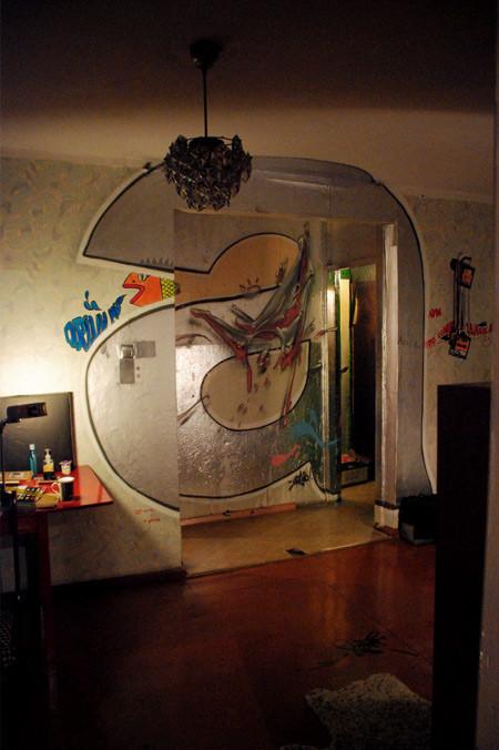 Интервью с граффити райтерами: Антон Baso. Изображение № 14.