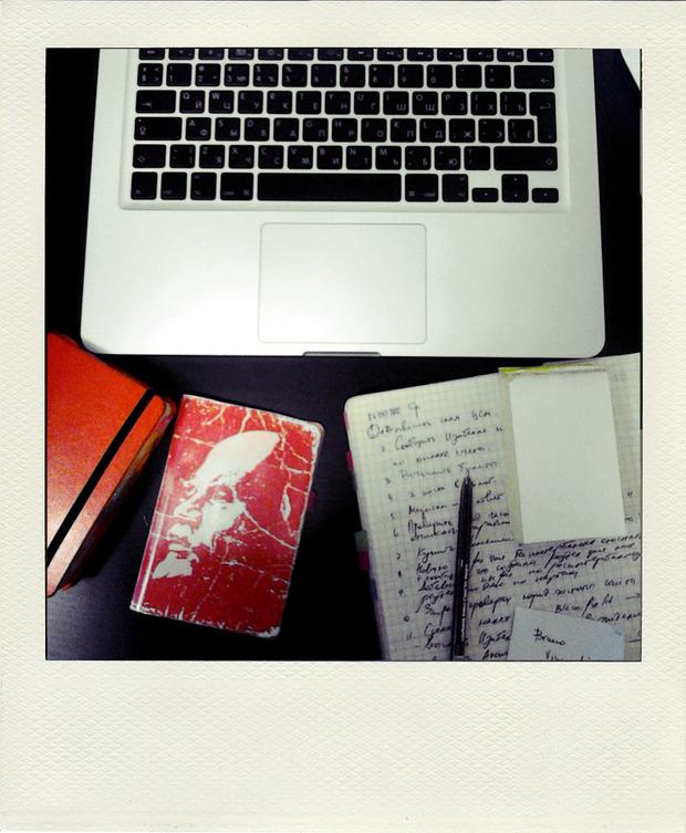 Моя система планирования и ведения записей. Изображение № 1.