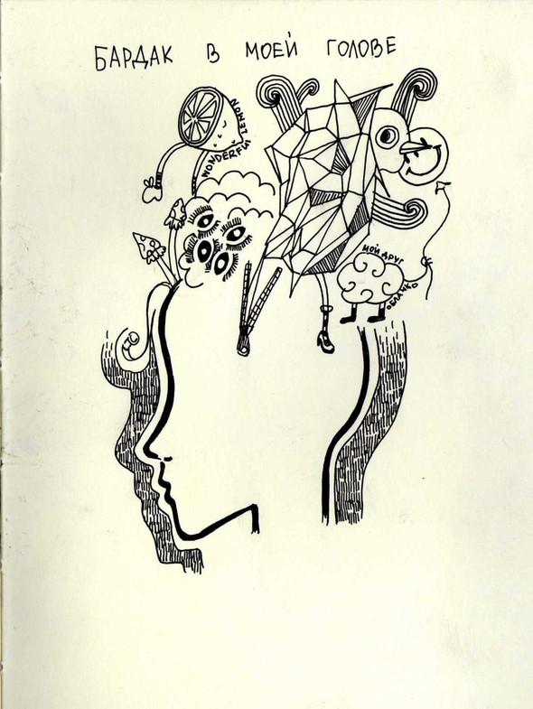 Moleskine. Изображение № 24.