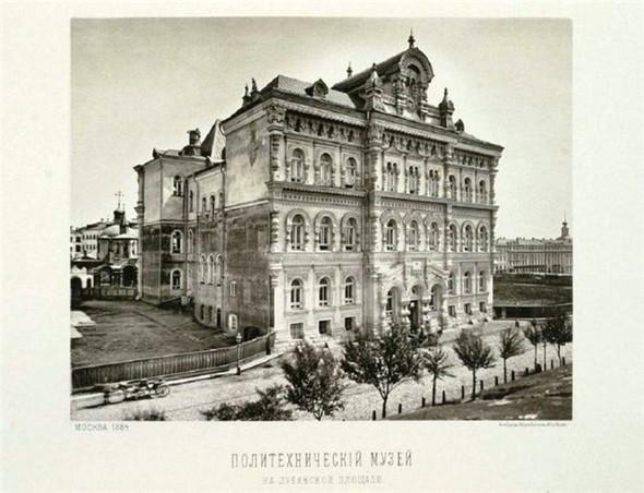 Москва свозь столетия. Изображение № 30.