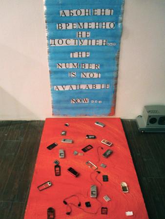 """Выставка в деталях: Молодые художники на """"Сегодня/Завтра"""". Изображение № 23."""