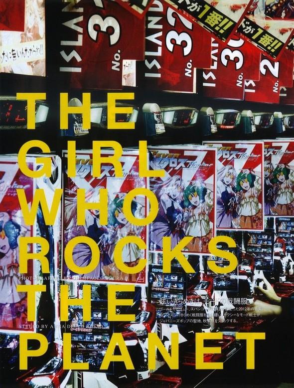 Элин Вебер The Girl Who Rocks The Planet в апрельском Vogue Япония. Изображение № 1.