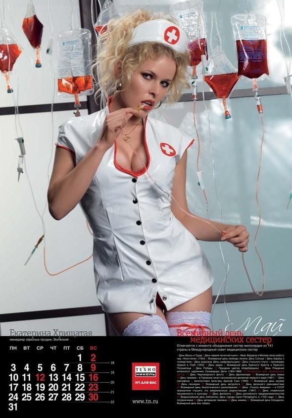 Nude Corporate Calendar 2010. Изображение № 27.