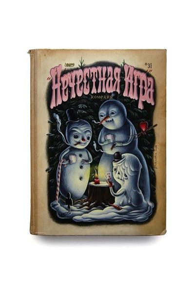 Кукольный сюрреализм Femke Hiemstra. Изображение № 27.