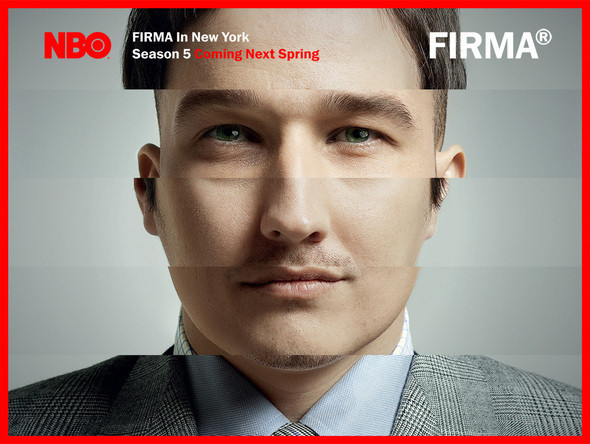 Изображение 1. FIRMA 2011. 5-й сезон.. Изображение № 1.