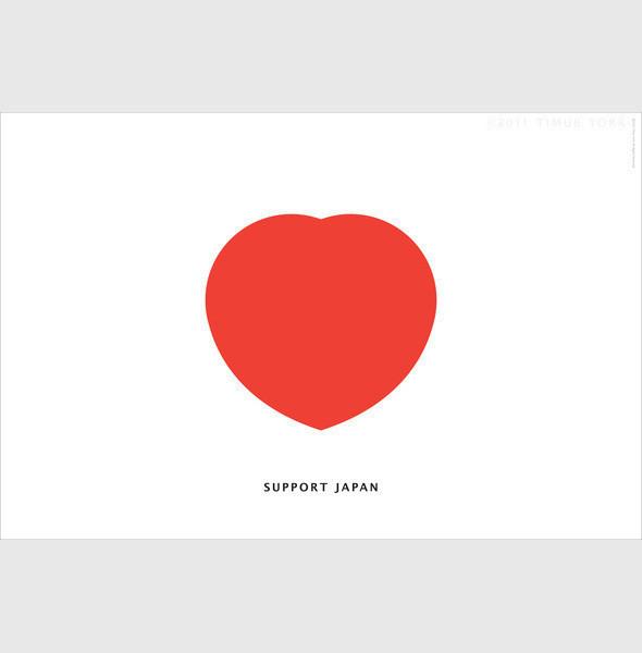 Изображение 57. Help Japan.. Изображение № 28.