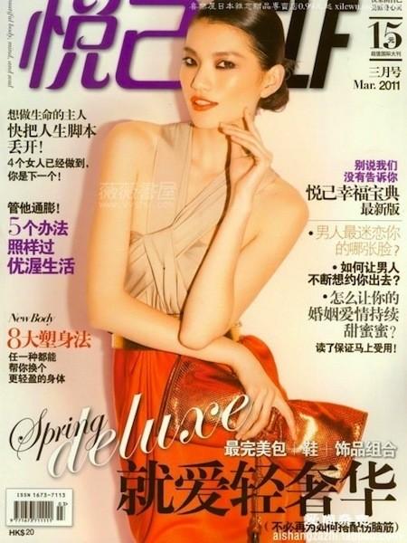 Коллекция Gucci SS 2011 появилась на 50 обложках журналов. Изображение № 46.