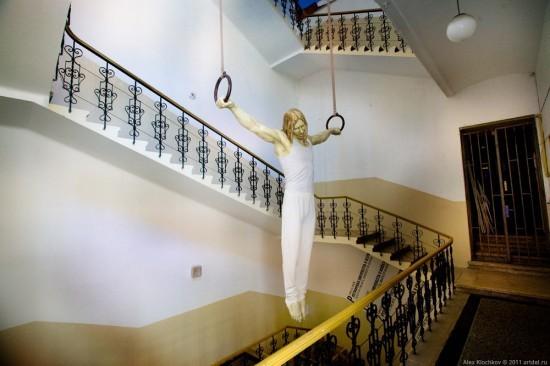 Музей современного искусства в Чехии: Искусство и шок. Изображение № 1.