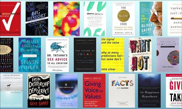 Список: лекторы TED посоветовали книги для чтения. Изображение № 1.