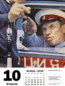 Отрывной календарь отAgey Tomesh. Изображение № 11.