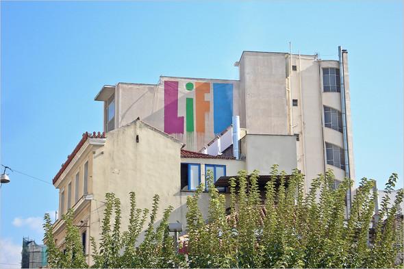 Стрит-арт и граффити Афин, Греция. Часть 2. Изображение № 29.