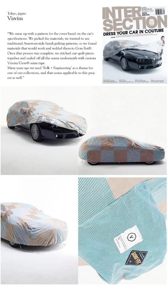 Спрячь свою машину. Изображение № 4.