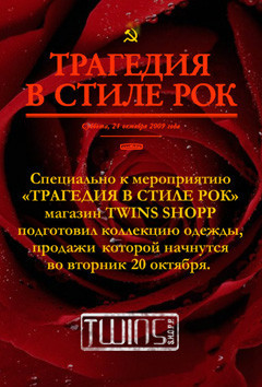 Расписание нанеделю: Москва, 19 – 25 октября. Изображение № 3.