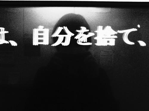 Арт-эксперименты японских ломографов. Изображение № 3.
