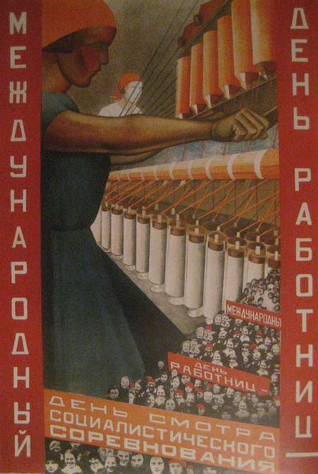 Отруде всоветских плакатах. Изображение № 6.