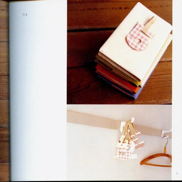 Книга для книг. Изображение № 8.