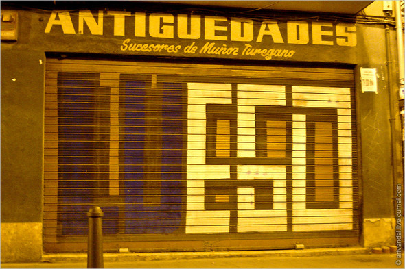 Стрит-арт и граффити Валенсии, Испания. Изображение № 43.