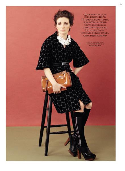 Три съёмки российских журналов о коллекции Marni at H&M. Изображение № 8.