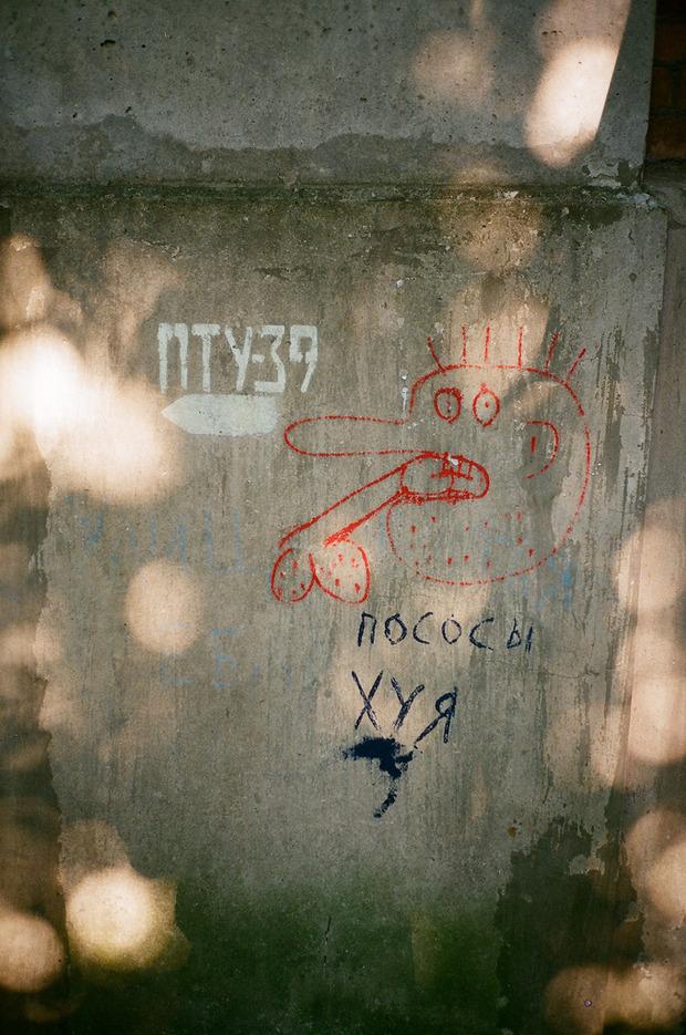 Мудборд: Саша Курмаз, фотограф. Изображение № 50.