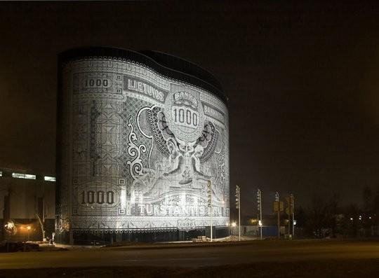 Топ-10 самых необычных зданий в мире. Изображение № 9.