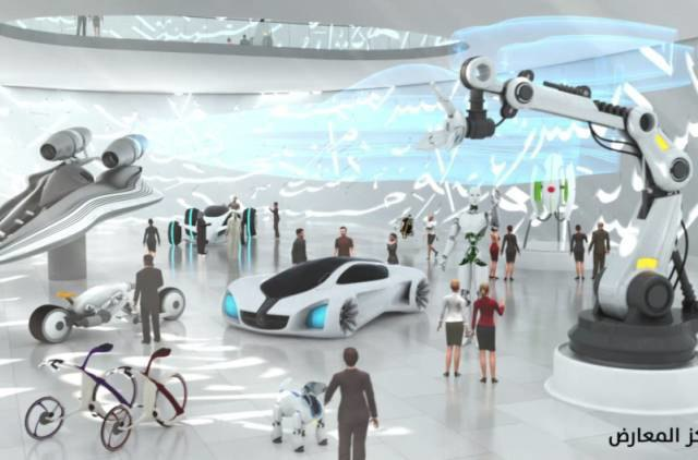 В Дубае показали проект Музея будущего. Изображение № 3.