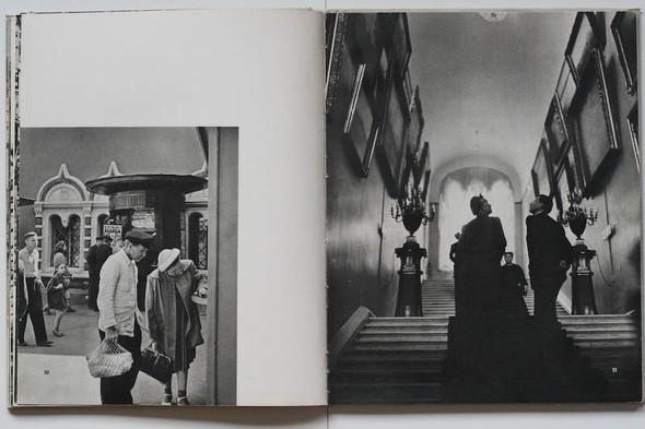 Erich Einhorn. Москва 1959. Изображение № 27.