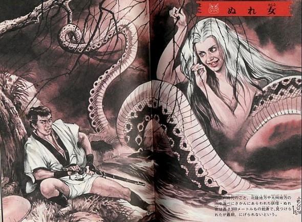 Японская демонология Годжина Ишихары. Изображение № 7.