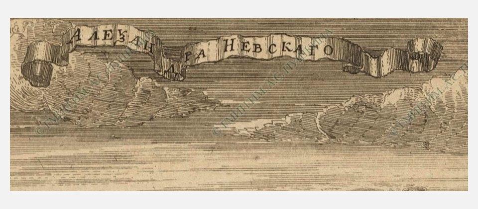 Дизайнерская машина времени: 10 правил инфографики времен Петра I. Изображение № 35.