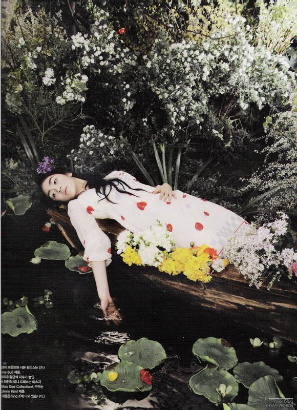 Oh, MyOphelia (Korean Vogue Girl apr'07). Изображение № 3.