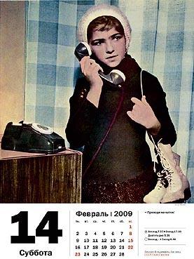 Отрывной календарь отAgey Tomesh. Изображение № 3.