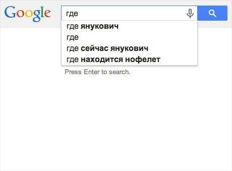 Чем отличаются частые поисковые запросы в «Спутнике», «Яндексе» и Google. Изображение № 7.