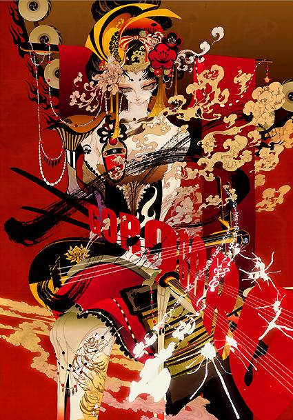 AyaKato. Изображение № 18.