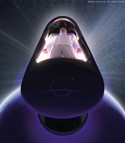 Human Regenerator: капсула длявосстановления здоровья. Изображение № 1.