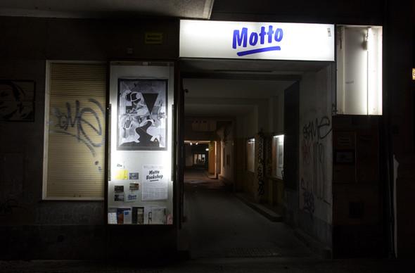 Переплёт: Motto Distribution в Берлине. Изображение № 1.