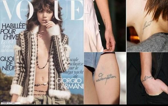 Freja's tattoоs. Изображение № 15.