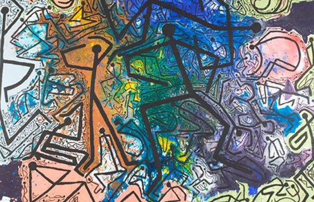 Художники фестиваля ФОРМА называют выставки мечты . Изображение № 4.