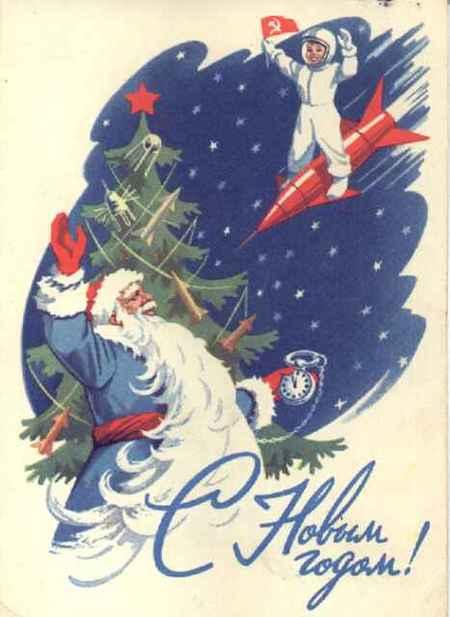 Новогодняя ирождественская открытка. Изображение № 27.