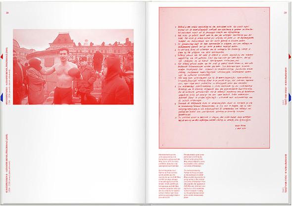 Народ против: 12 альбомов о социальном искусстве. Изображение № 94.