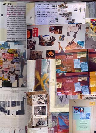 «2007–2010 Коля Сапрыкин»: Арт-проект и отрывки из блога. Изображение № 8.
