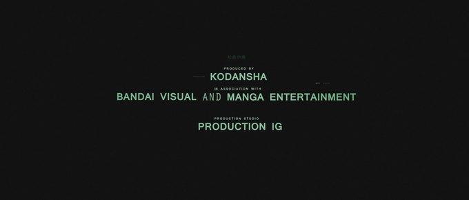 CG-художники создали фоторемейк опенинга «Призрака в доспехах». Изображение № 34.