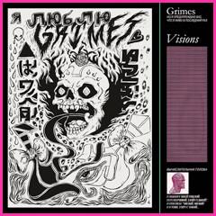 Главный герой: Grimes. Изображение № 15.