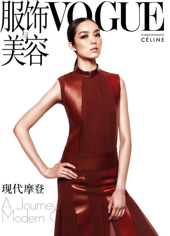 Съёмка: Сунь Фэй Фэй и Мин Си в Celine для Vogue. Изображение № 1.