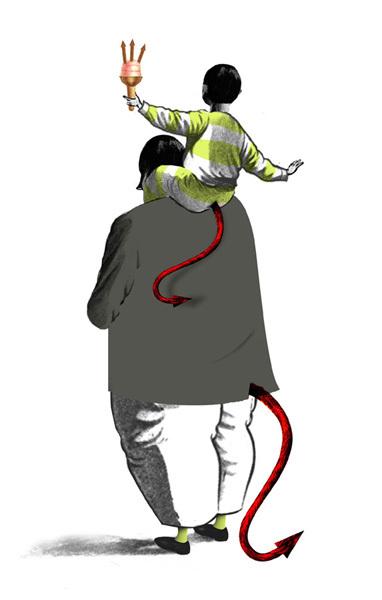 Юношеский Сюрреализм – Иллюстрации Брэтта Райдера. Изображение № 5.
