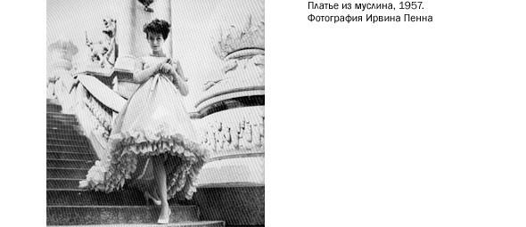Хронология бренда: Balenciaga. Изображение № 15.