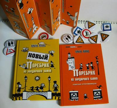 Изображение 2. Москва, Питер, бордюр и поребрик.. Изображение № 9.