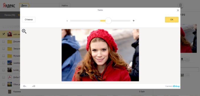 В фотохостинге и облачном сервисе «Яндекса» появился редактор изображений. Изображение № 6.