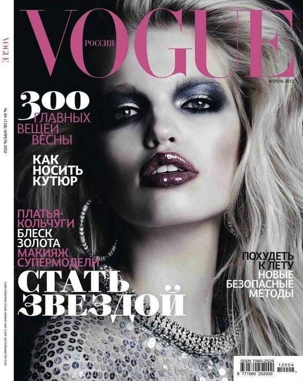 Обложки: Vogue, Acne Paper, Another Man и другие. Изображение № 1.