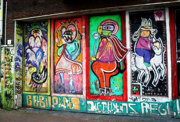 Фестиваль Pitch в Амстердаме: Танцы на бывшей фабрике, велотуры и Северное море. Изображение № 23.